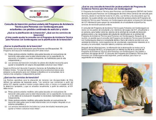 DBTAP Postsecondary Transition Consultation for Students with Combined Hearing-Vision Loss - Spanish